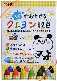 SAKURA 樱花牌 craypas 水可擦拭蜡笔 12色 WYL12