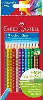 辉柏嘉 彩色笔水彩色铅笔 12色(装纸盒)