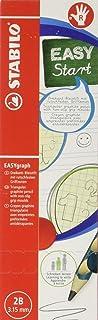 STABRO 握笔学习铅笔 Easy Graph 2B 右手用 12支 B322-2B