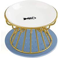 Dorakitten 猫粮碗 – 高架猫碗 适用于食物和水防呕吐浅陶瓷猫碗 适用于室内猫 带防滑垫