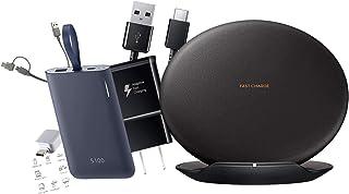 Samsung 三星 Qi 快速无线充电器可转换支架/平板电脑,带 C 型快速移动电源和自适应快速旅行充电器(零售包装套件)