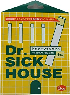 关东化学 甲醛检测试验纸 Dr.Castic House 5片装