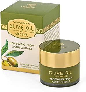 Renewing 夜间护理霜,适用于中性至油性皮肤,希腊橄榄油