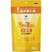 ELECOM 宜丽客 清洁剂 湿巾 用离子力漂浮去污垢 日本制造WC-AL90SPN [ボトル]詰め替え 90枚