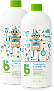 Babyganics 婴儿天然碗碟奶瓶泡沫清洗剂,无香,32盎司,946毫升,2瓶,包装可能会有所不同