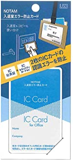 Notam 防退室错误卡 UNH-103#36 蓝色
