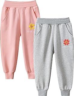 HILEELANG 女孩慢跑者运动裤棉质休闲套穿弹性运动热身运动羊毛慢跑裤