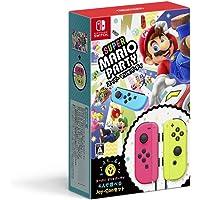 Nintendo 任天堂 超级马里奥派对 4人即可玩 Joy-Con套装 - Switch