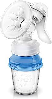 飞利浦 AVENT 新安怡 手动吸奶器储存杯组套装(原产地 英国)