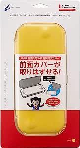 CYBER Gadget 分离式翻盖套 ( SWITCH Lite 用) 黄色