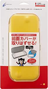 CYBER ・ 分离翻盖保护套 (SWITCH Lite 用) - Switch 黄色