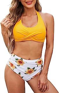 ReachMe 女式聚拢吊带比基尼两件套高腰泳装条纹加垫泳衣