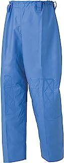 史密士 海洋裤 共3种颜色 共4种尺码 雨裤 防水 蓝色 LL G-220