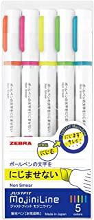 ZEBRA 斑马 荧光笔,JUSTFIT Mojini Line [5色](日本进口)