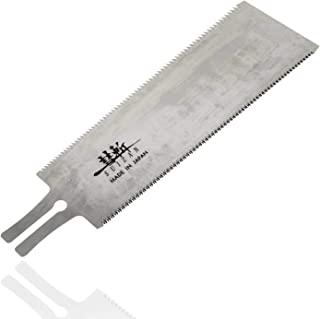 SUIZAN 日本手锯 9.5 英寸 Ryoba 双刃锯 适用于木工,替换刀片
