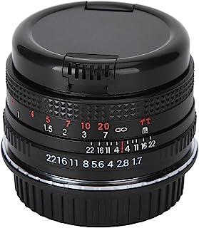 Oumij1 50 毫米 F1.7 全框肖像镜头 - 大号?光圈固定?聚焦 F 安装镜头 - 多层防反射膜镜片 - 半框镜片
