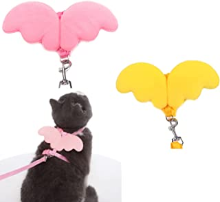 Weilianda 兔子可调节胸背带,带牵引绳兔子项圈,用于*行走慢跑宠物用品和配件,适用于Samll 兔子、猫、小猫、雪貂、小狗,2 件装(粉色+黄色 XS 码)