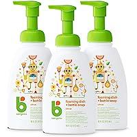 Babyganics 泡沫餐具和奶瓶洗洁剂,泵瓶,柑橘,16盎司,473毫升,3瓶,包装可能会有所不同