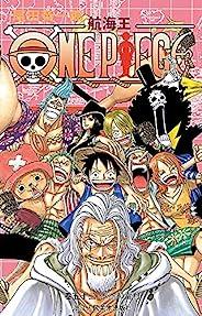 航海王/One Piece/海贼王(卷52:罗杰和雷利) (一场追逐自由与梦想的伟大航程,一部诠释友情与信念的热血史诗!全球发行量超过4亿8000万本,吉尼斯世界记录保持者!)