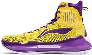 LI-NING YU Shuai Team 专业篮球鞋男士耐磨防滑舒适运动鞋 ABPN015