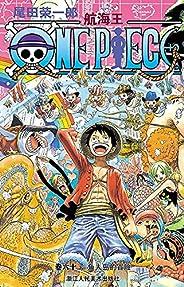 航海王/One Piece/海贼王(卷62:鱼人岛的冒险) (一场追逐自由与梦想的伟大航程,一部诠释友情与信念的热血史诗!全球发行量超过4亿8000万本,吉尼斯世界记录保持者!)