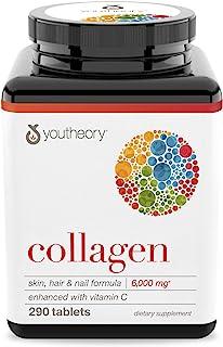 Youtheory 高级维生素 C 胶原蛋白,290 粒(1 瓶)