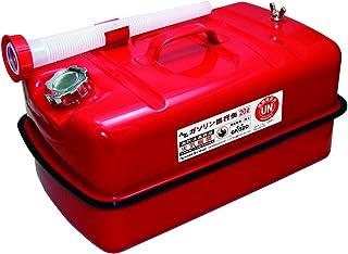 AZ SMOOTH GK020 便携式汽油备用箱 备用油桶 备用燃料桶 20L