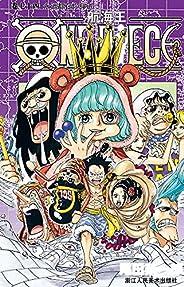 航海王/One Piece/海贼王(卷74:永远都在你身边) (一场追追自由与理想的高尚航程,一部诠释友情与信念的热血史诗!全球发行量超过4亿8000万本,吉尼斯世界记录保持者!)