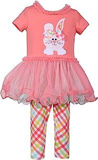 复活节兔宝宝珊瑚色紧身裤套装
