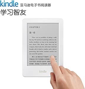 Kindle电子书阅读器(入门版):167 ppi电子墨水触控屏、无内置阅读灯、超长续航