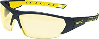 UVEX 优维斯 I-Works 护目镜 - Suprav. Excellence - Schw.-黄色/黄色