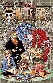 航海王/One Piece/海贼王(卷31:我在这里) (一场追逐自由与梦想的伟大航程,一部诠释友情与信念的热血史诗!全球发行量超过4亿8000万本,吉尼斯世界记录保持者!)