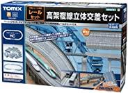 TOMIX N轨 轨道套装 高架复线立体交叉桥套装 HC型 91074 鉄路模型用品