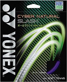 YONEX 尤尼克斯 骰子天然斜纹 CYBER NATURAL SLASH CSG550SL-044