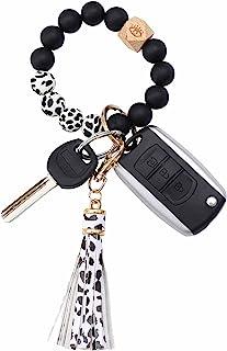 硅胶串珠手链钥匙链钥匙圈女士手镯链带皮革流苏