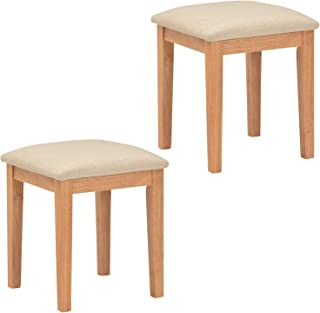 Tamaliving 长椅 ナチュラル × アイボリー 【スツール2脚セット】 50003363