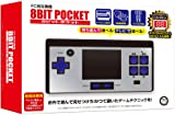 (FC用兼容機器 8位口袋【8BIT POCKET】