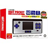 (FC用兼容机器 8位口袋【8BIT POCKET】