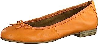 Tamaris 1-1-22116-24 女士浅口芭蕾鞋