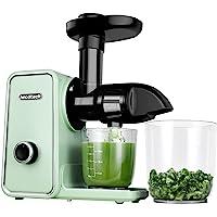 榨汁机,Iwodtech 慢速粉碎榨汁机,冷压榨榨汁机,具有静音电机和反向功能,90% 果汁产量,易于清洁,蔬菜和水果榨…