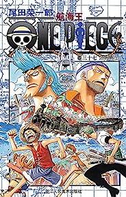 航海王/One Piece/海贼王(卷37:汤姆先生) (一场追逐自由与梦想的伟大航程,一部诠释友情与信念的热血史诗!全球发行量超过4亿8000万本,吉尼斯世界记录保持者!)