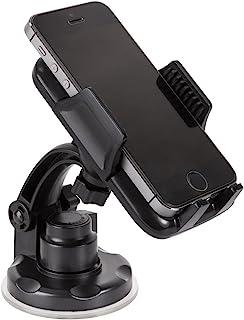 Arkas UU8 Slide GPS 智能手机自动支架,可调节适配器宽度黑色
