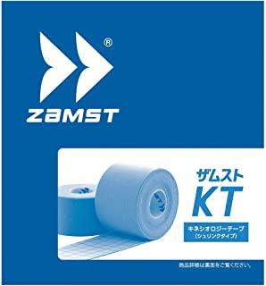 【羽毛球松友选手爱用品牌】 赞斯特(ZAMST) 肌内效贴布 KT收缩型 跑步 陆上