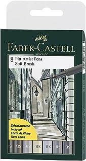 Faber-Castell 辉柏嘉 F167808 8 x Pitt 艺术家笔(软刷)灰色