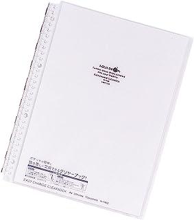 LIHIT LAB. 易改版透明書本 A4 乳白色