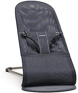 BABYBJÖRN 婴儿摇椅 煤灰色 Babywippe