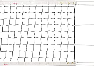 MIKASA (MIKASA) FIVB公认 室内排球用网 (带网袋 ) AC-NT200