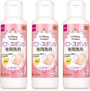 Daiso 洗涤剂 适用于马克普和海绵80毫升 (3)
