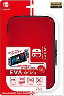任天堂 官方许可商品 Nintendo Switch 收纳袋收纳盒 Nintendo Switch (红色)EVA袋