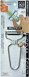 PEARL METAL 珍珠金属 Easy Wash 不锈钢制 削皮器 切成细丝 日本制造 C-8647
